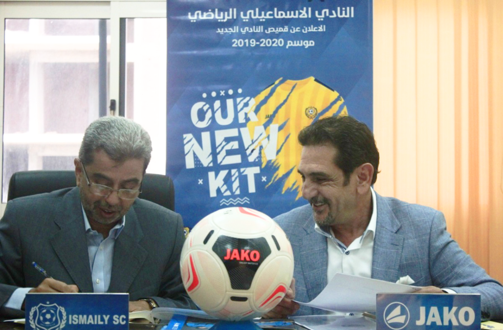 We equip the Egyptian club Ismaily SC